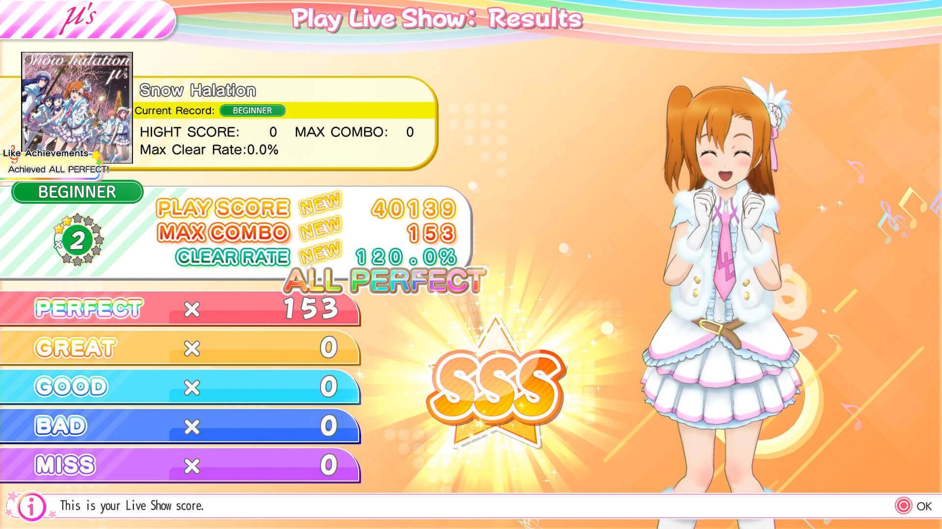 Love Live! School Idol Festival: After School Activity - Wai-Wai! Home Meeting!!